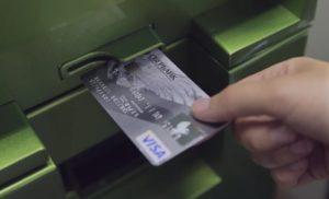 карта в банкомате